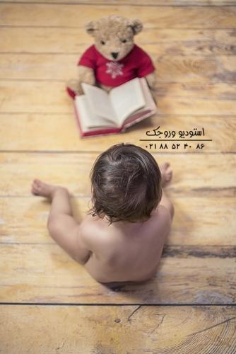 DSC08569 1 99999x500 - گالری تصاویر کودک